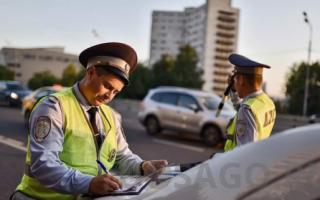 Образец водительских прав 2020 года