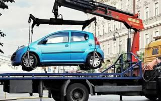 Как перегнать снятый с учета автомобиль