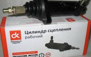 Как поставить рабочий цилиндр сцепления