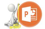 Как сделать слайд 16 9 в powerpoint