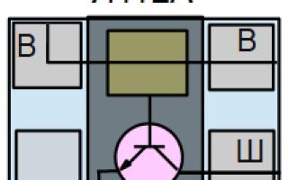 Как проверить регулятор напряжения я112а1