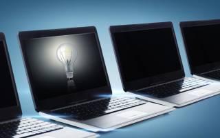 Срок службы ноутбука в бухгалтерском учете