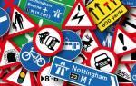 Синие знаки дорожного движения как называются