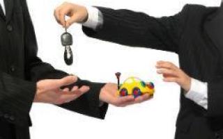 Как самому продать автомобиль с пробегом