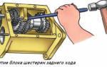 Как разобрать вторичный вал кпп уаз