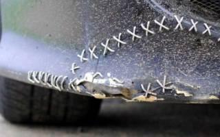 Как починить трещину на бампере