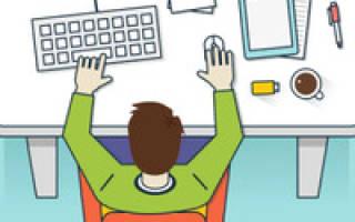 Как создать сайт и получить прибыль