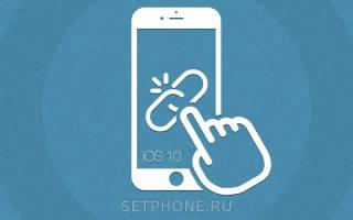 Как установить на айфон джейлбрейк