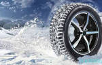 Тест зимней резины 2020 журнала за рулем