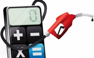 Калькулятор расходов на машину