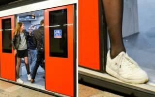 Когда час пик в московском метро