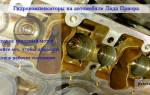 Какие гидрокомпенсаторы лучше на приору 16 клапанов
