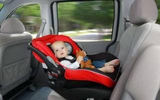 Как перевозить месячного ребенка в автомобиле