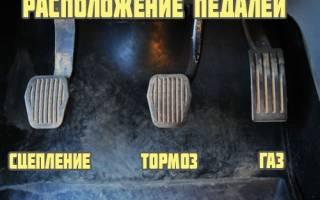 Как трогаться назад на механике